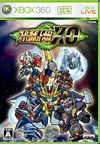 Super Robot Taisen XO BoxArt, Screenshots and Achievements