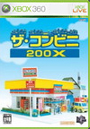 The Convenience Store 200X BoxArt, Screenshots and Achievements
