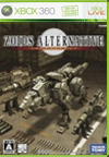 Zoids Alternative Achievements