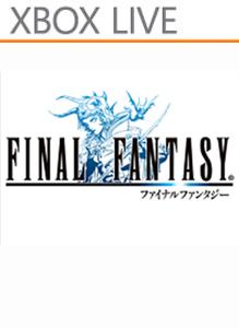 Final Fantasy BoxArt, Screenshots and Achievements