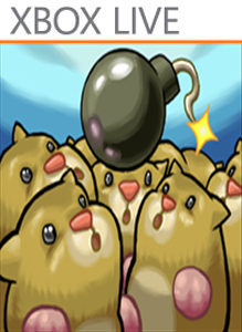 Gerbil Physics BoxArt, Screenshots and Achievements