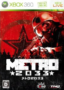 METRO 2033 (JP) BoxArt, Screenshots and Achievements