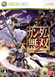 Gundam Musou 2 BoxArt, Screenshots and Achievements