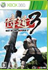Way of the Samurai 3 (JP)