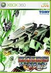 Zoids Infinity EX Neo BoxArt, Screenshots and Achievements