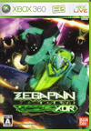 Zegapain XOR BoxArt, Screenshots and Achievements