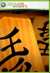 Shotest Shogi Xbox LIVE Leaderboard