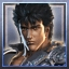 Complete Legend Mode - Kenshiro Achievement