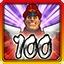 Legendary Fighter Achievement