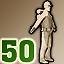 Sergeant Achievement
