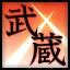 Miyamoto Musashi Completed Achievement