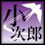 Sasaki Kojiro Completed Achievement