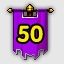 50 Wins Achievement