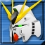 Playable Mobile Suits Complete Achievement