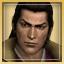 Sakon Shima Unlocked Achievement