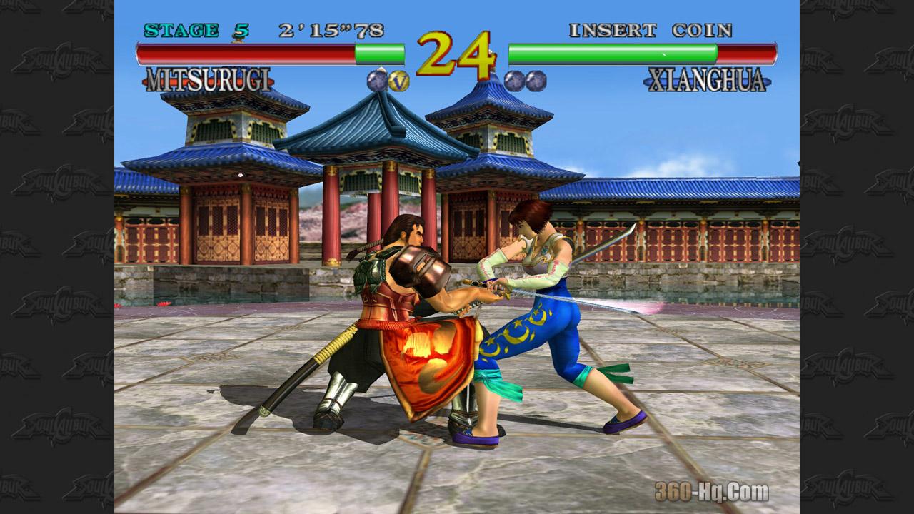 Soulcalibur Screenshot 4258