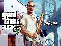 Grand Theft Auto V screenshot #28426