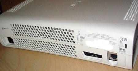 Multi Xbox Tutorials 051121_360removeface4